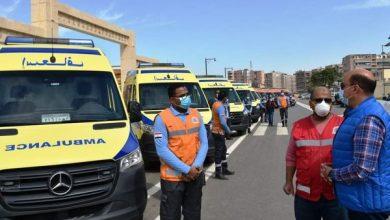 Photo of محافظ أسوان يدشن 10 سيارات أسعاف لتضاف أسطول الإسعاف بأجمالي 112 سيارة