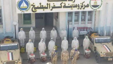 Photo of الجيش الثانى الميدانى تُنفذ أعمال التطهير والتعقيم بدمياط