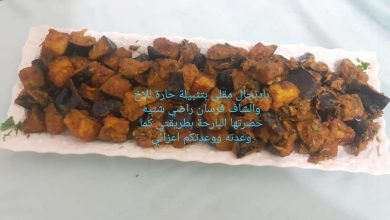 Photo of طريقه عمل الباذنجان المقلي بتتبيله حاره