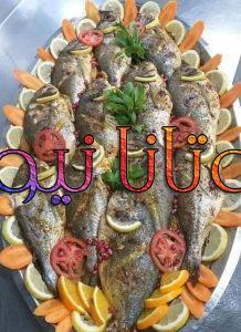 طريقه عمل السمك المقلي