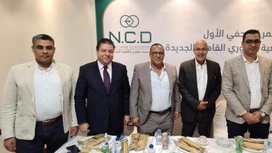 Photo of جمعية مطورى تقرر ضخ ١٠٠ مليار جنيه للعاصمة الإدارية