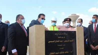 Photo of وزير التعليم العالي يضع حجر الأساس لجامعة حلوان الأهلية