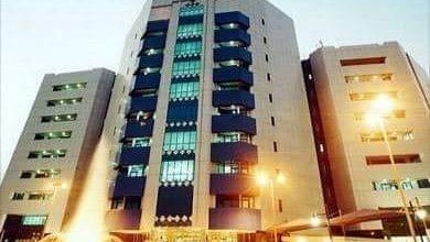 Photo of البنك المركزي السوداني يعلن توحيد سعر الصرف