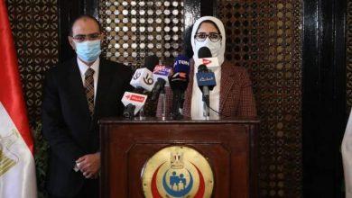 Photo of وزيرة الصحة: تكلف الدكتور حسام حسني مستشارًا لوزير الصحة للتميز الإكلينيكي