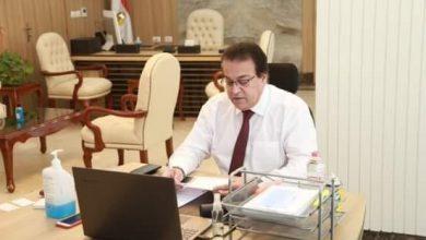 Photo of عبدالغفار يصدر قرارًا بإغلاق كيانين وهميين في القاهرة