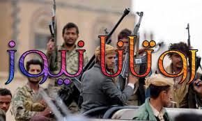 Photo of 60 قتيلا بمعارك بين الحوثيين والجيش اليمني في مأرب