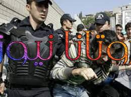 Photo of حملة اعتقالات تستهدف الأوساط الكردية فى تركيا.