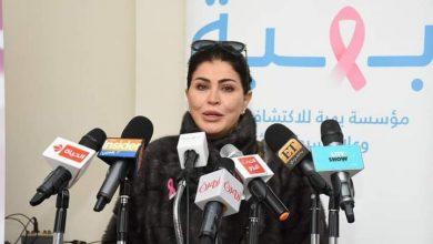 Photo of جومانا مراد سفير حملة صحة بهية لمسة خير
