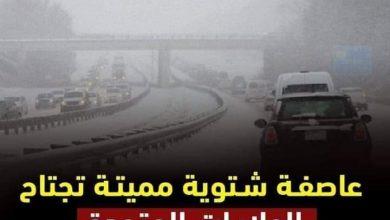 Photo of عاصفة شتوية مميتة تجتاح الولايات المتحدة
