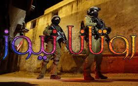 Photo of اعتقالات بالضفة وإصابات بمواجهات في نابلس والعيسوية