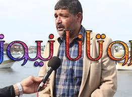 Photo of عاجل  متابعه خبر الصيادين الثلاثة