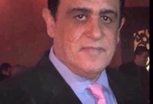 Photo of التسجيل العقاري وضريبة التصرفات