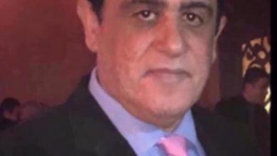 Photo of البيروقراطيه الاداريه في الديوان الحكومي