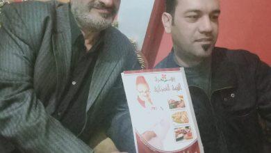 Photo of طريقه عمل احلي طبق يوم الجمعه القادم علي روتانا نيوز
