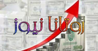Photo of ارتفاع ايجابى للاستثمارات الاجنبيه فى السندات المصريه