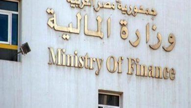 Photo of الضرائب العقارية : نهاية مارس آخر موعد لتقديم إقرارات الضريبة العقارية