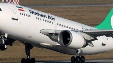 Photo of إحباط محاولة اختطاف طائرة ركاب ايرانيه.