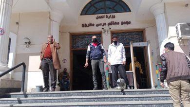 Photo of رئيس مدينة مرسي مطروح تطهير مجمع المحاكم والمرور لمواجهة كورونا