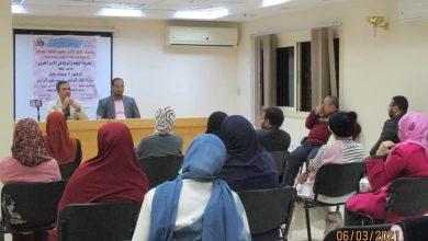 Photo of نادي أدب أسيوط يلقى الضوء على نظرية النظم وأثرها فى الأدب العربى