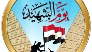 "Photo of "" المركز الثقافى المغربى المصرى ""يحيى ذكرى يوم الشهيد 9 مارس"