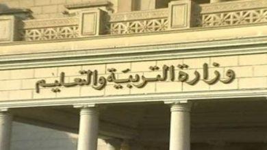 Photo of مسؤل الوازاره:مدرسي الفرنساوي لديهم مشاكل بالنطق وخريجو مدارس حكومية