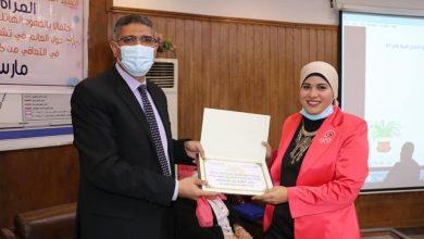 Photo of بالصور .. إقامة حفل لتكريم الأطقم الطبية المتميزة بمدينة ٦ أكتوبر