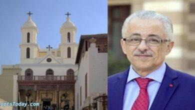 Photo of وزير التعليم: احتراما لااعياد الاقباط مفيش امتحانات يوم 25 أبريل