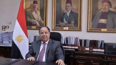 Photo of وزير المالية: يعلن طرح مشروع اللائحة التنفيذية لقانون الجمارك للحوار المجتمعى