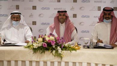 """Photo of """" السديري """" يشيد بإطلاق صندوق الاستثمارات العقارية """"ريف"""""""