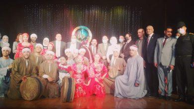 Photo of فرع ثقافة أسيوط يحتفي بأمهات الشهداء احتفالًا بعيد الأم ويوم المرأة المصرية