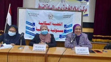 Photo of إعلام الخارجة يناقش الصحة الإنجابية وحياة آمنة للمرأة