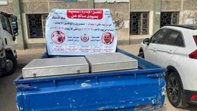 Photo of صحة كفر الشيخ استعدت لتطعيم 541705طفلاً ضد الشلل
