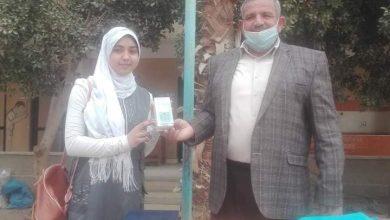 Photo of وزير التعليم يكرم مدرسة جرفس للتعليم الأساسى بالفيوم