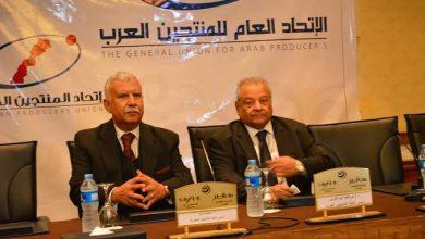 Photo of الخميس انطلاق المؤتمر الصحفي لمهرجان الدار البيضاء لفنون الطفل العربي