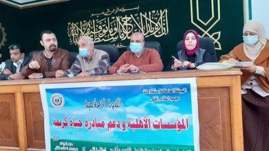 Photo of المؤسسات الأهلية ودعم مبادرة حياة كريمة بإعلام زفتى