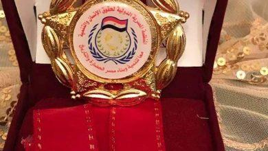 Photo of نقابة أطباء الأسنان بالقاهرة فى الصدارة المنظمة المصرية لحقوق الإنسان والتنمية المستدامة