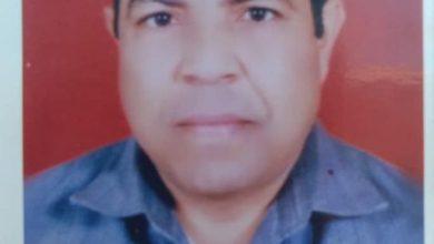 "Photo of ""مصر الكنانة مرفوعة الهامة """