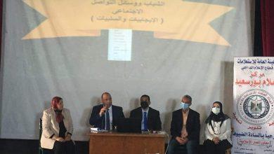 Photo of إعلام بورسعيد يناقش ( الشباب ووسائل التواصل الاجتماعي .. الايجابيات والسلبيات )