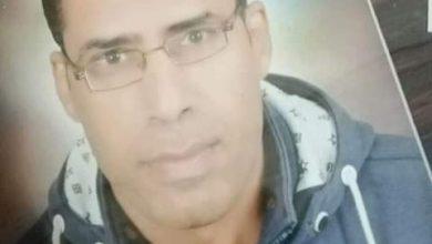 Photo of صباح معطر بعطر الزهور