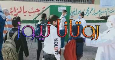 Photo of الامتحان المجمع وسط إجراءات مشدده
