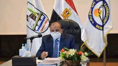 Photo of رئيس جامعة بنى سويف : الجامعة تحصل على المرتبة الرابعة لمؤشر Nature