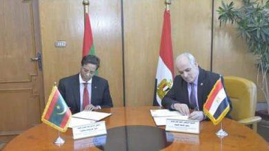 Photo of توقيع مذكرة تفاهم مع جامعة الفيوم وجمهورية مورتانيا