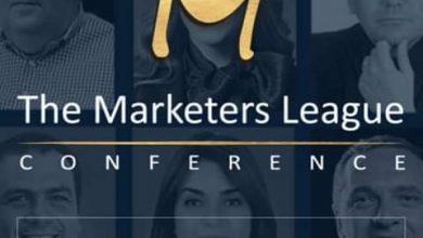 "Photo of ""The Marketers League""  مؤتمر دولي للتسويق الدوري ""ما بعد الجائحة"""