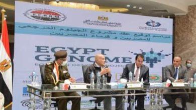 Photo of القوات المسلحة توقع بروتوكول إطلاق برنامج الجينوم المرجعى للمصريين بالتعاون مع وزارة التعليم العالى والبحث العلمى