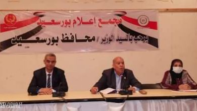 Photo of إعلام بورسعيد يبحث مخاطر وتحديات الأمن القومي المصري