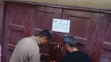 Photo of دمياط الجديدة تنفيذ 17 قرار غلق وتشميع ورفع عدادات كهرباء ومياه لمحال وبدرومات مخالفة