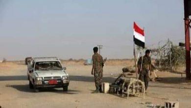 Photo of الحكومة اليمنية تعلن سيطرة قواتها على مواقع مهمة في مأرب