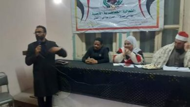 "Photo of سورين ويمنين يجتمعون فى حب "" مبدعى مصر و السودان"