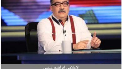 Photo of الإعلامي إبراهيم عيسى ينجو من الموت بأعجوبة