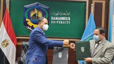 Photo of بروتوكول تعاون بين جامعة دمنهور والتنظيم والإدارة بالبحيرة